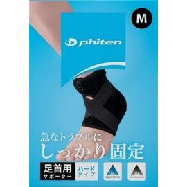 Суппорт на голеностоп Phiten Ankle Hard Type