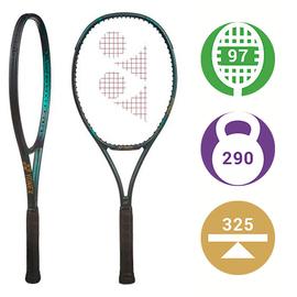 Теннисная ракетка Yonex Vcore Pro 97 290 грамм