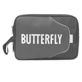 Двойной чехол Butterfly Yasyo Silver