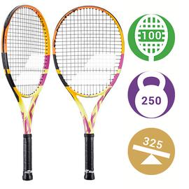 Детская теннисная ракетка Babolat Pure Aero Rafa Junior 26 2021