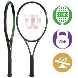 Теннисная ракетка Wilson Blade 100UL Version 8.0