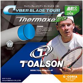 Теннисная струна Toalson Cyberblade Thermaxe 1,30 12 метров